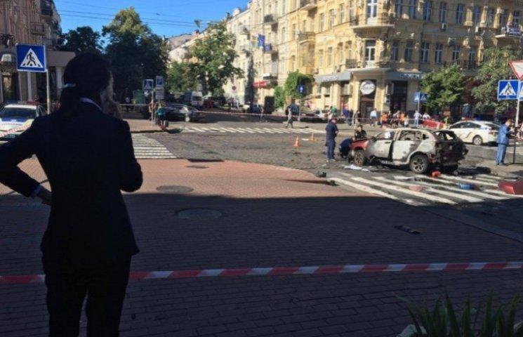Деканоидзе: Расследование гибели Шеремета – это для меня дело чести