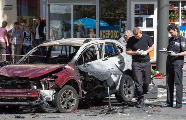 Видео дня: Убийство Павла Шеремета и обвал массонского дома в Одессе