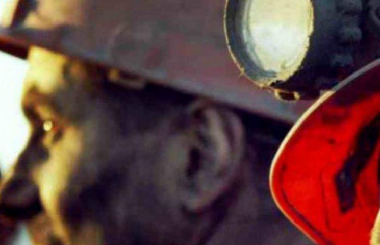 Насалик пообіцяв гірникам зарплату до Дня шахтаря