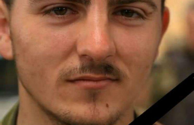"""Чому загиблого """"Осу"""" не провожали на Майдані, як інших Героїв АТО"""