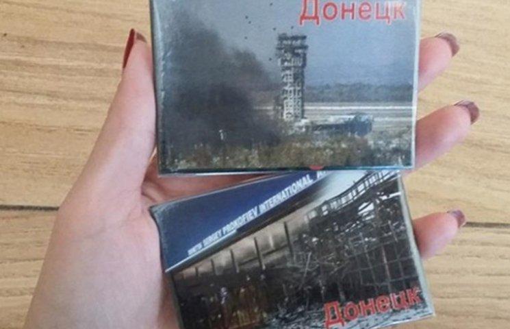 В окупованому Донецьку продають магніти з руїнами аеропорту