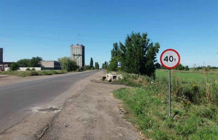 Через Новий Буг заборонили рух фур з вантажем понад 40 тонн