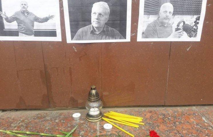 Вінницькі журналісти вшанували пам