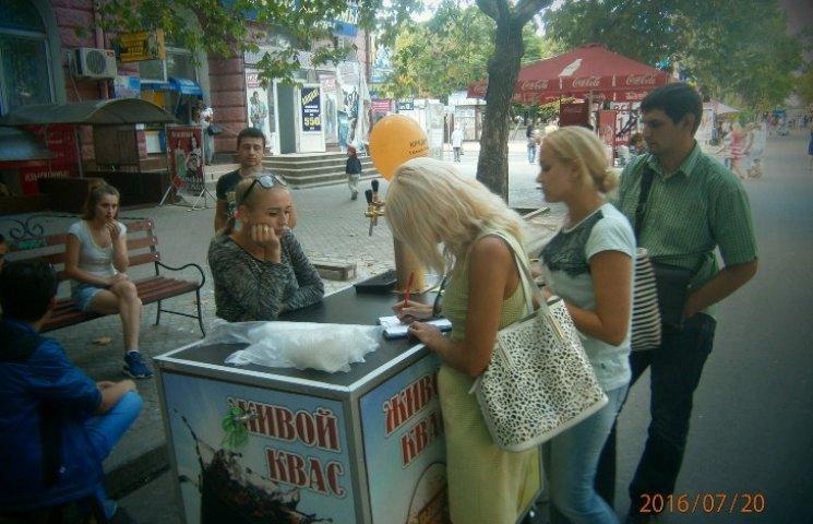 У центрі Миколаєва провели рейд по боротьбі з стихійною торгівлею