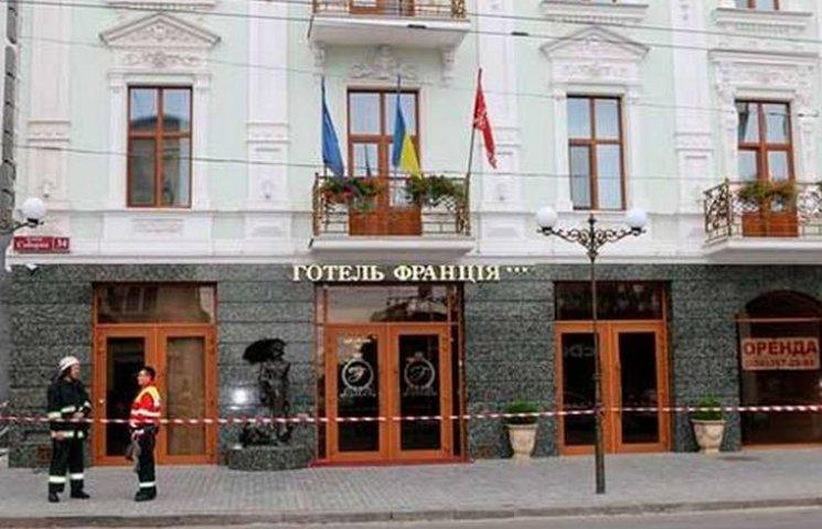 Дзвінок про замінування готелю в центрі Вінниці надійшов з АТО