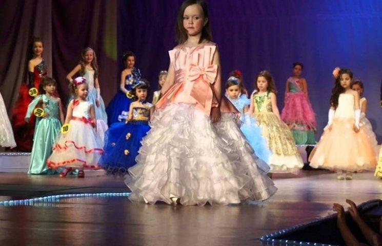 У Вінниці шукають принцес