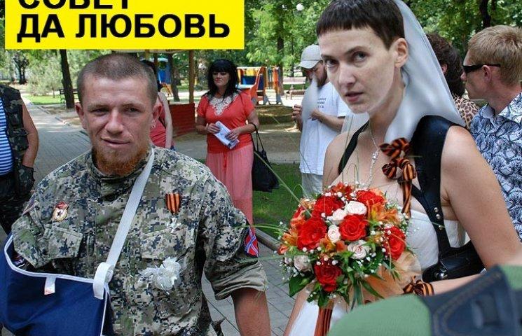 Как соцсети реагировали на желание Савченко извиняться перед Донбассом (ФОТОЖАБЫ)