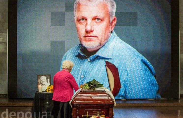 Видео дня: Сенсация об убийцах Шеремета, Савченко готова извиняться перед Донбассом