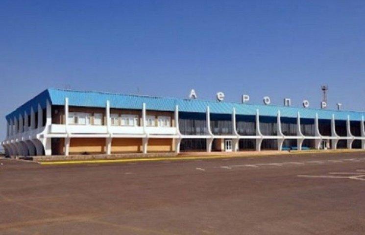 """Міністерство оборони та облрада не можуть поділити аеропорт """"Миколаїв"""""""