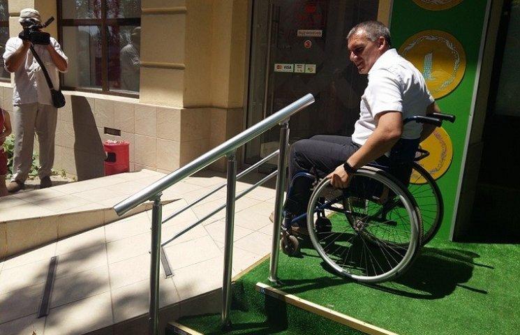 Миколаївська влада в черговий раз обіцяє зробити місто доступним для інвалідів