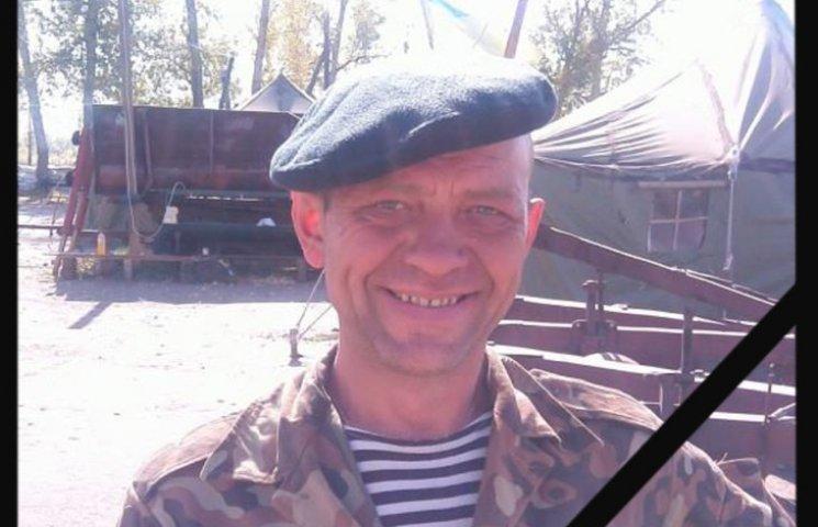 На Донбасі загинув ще один боєць із Хмельниччини