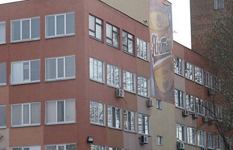 """У Миколаєві знов замінували пивзавод """"Янтар"""""""