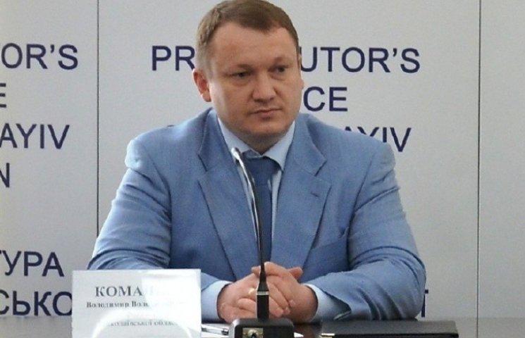 Колишній прокурор Миколаївщини очолить Чернігівське відомство