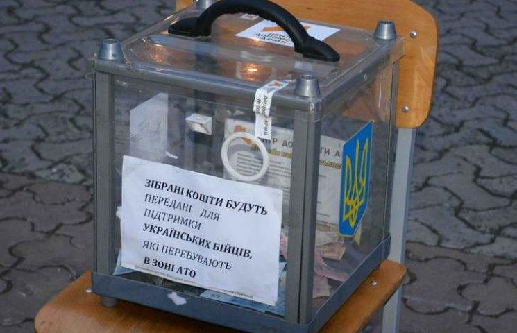 """У Вінниці активувались """"липові"""" волонтери"""