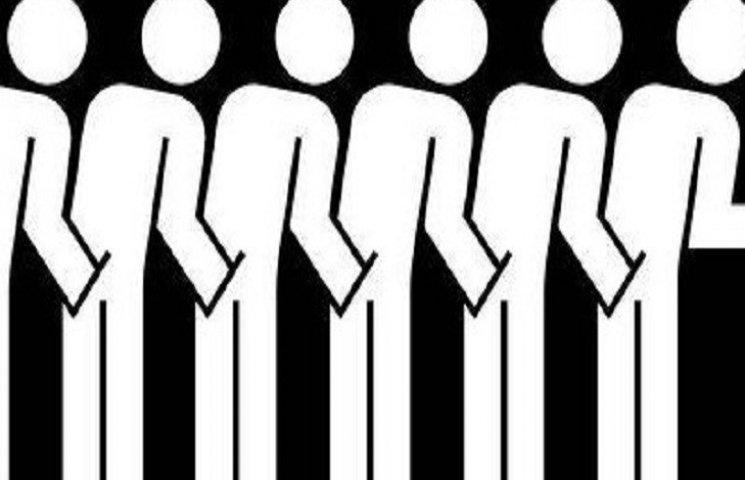 Майже 40 хмельничан покарали за корупцію