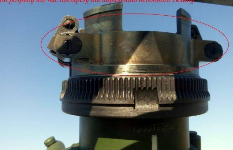 Модель міномету, що розірвався на Ширлані, мала низку недоліків, - військові