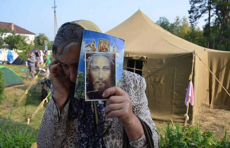 """Как """"гундяевцы"""" под открытым небом ночевали под Киевом"""
