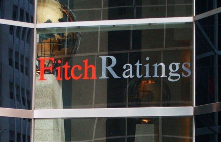 Fitch: Рейтинг Украины на преддефолтном уровне