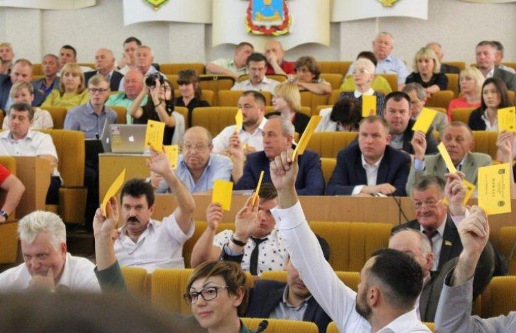 Миколаївська облрада може накласти мораторій на тарифи ЖКГ