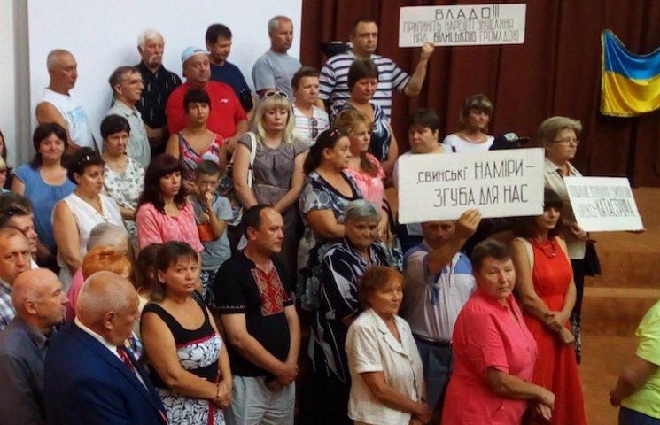 У Полтаві селяни протестують проти свинокомплексу