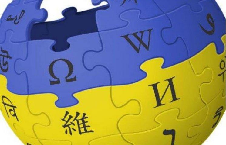 Двоє черкащан стали найактивнішими дописувачами Вікіпедії