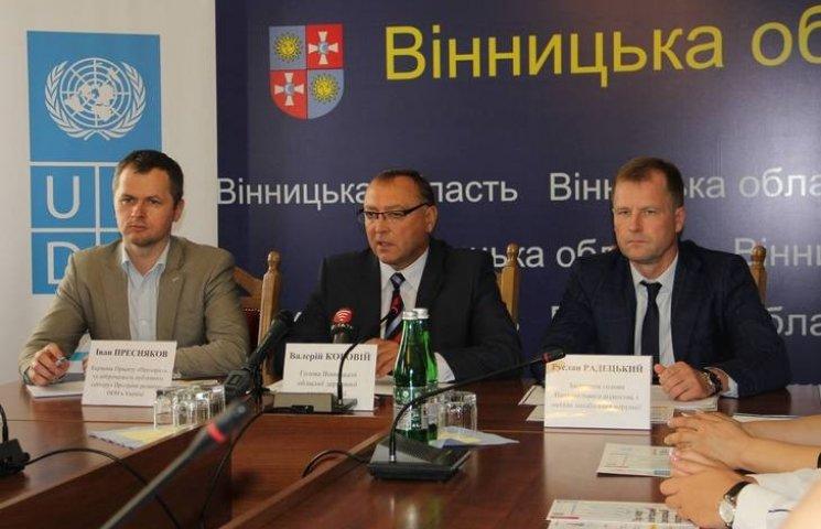Голова Вінницької ОДА не хоче, щоб держслужбовців називали чиновниками