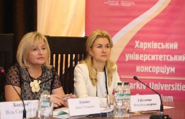На Харьковщине появится студенческий Co-working-центр