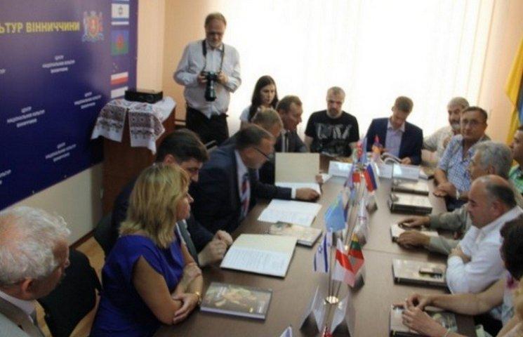 У Вінниці відкрили мультикультурний центр