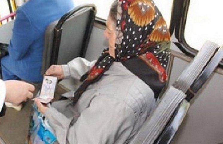 Місцеві бюджети Хмельниччини втричі скоротили компенсацію за пільговий проїзд