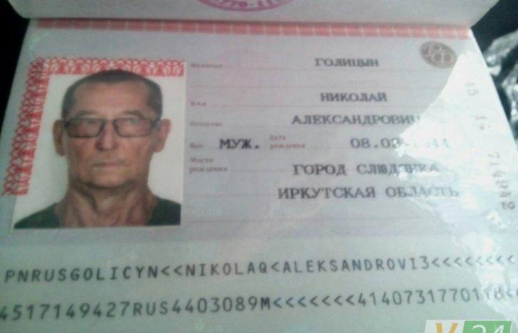 ЗМІ: На Волині зловили генерал-лейтенанта ГРУ