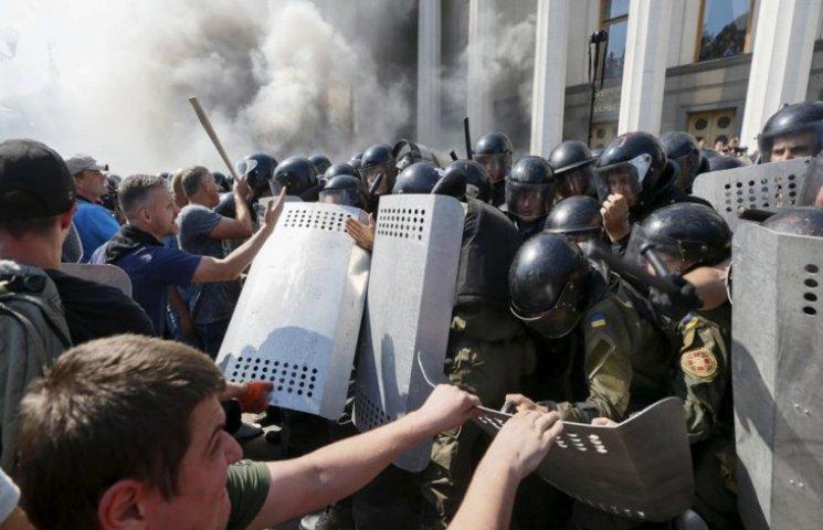 """Хмельницьких """"свободівців"""" чекає суд"""