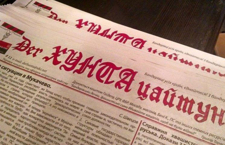 """Генсек """"Der Хунта Цайтунг"""": сепари вірять у все, про що ми пишемо"""