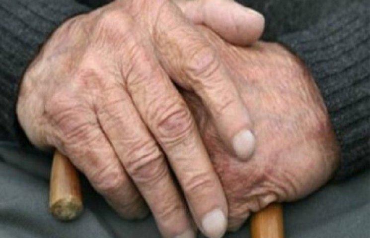 На Тернопільщині розшукали зниклого дідуся