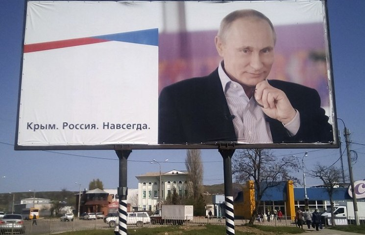 Почему на самом деле Путин отменил крымский федеральный округ