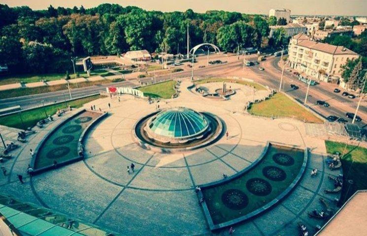 Новий день у Вінниці: прогноз погоди