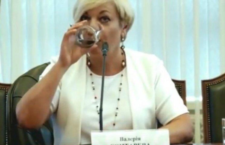 """Как Гонтарева нервно пьет во время """"допроса"""" о деньгах Януковича (ВИДЕО)"""