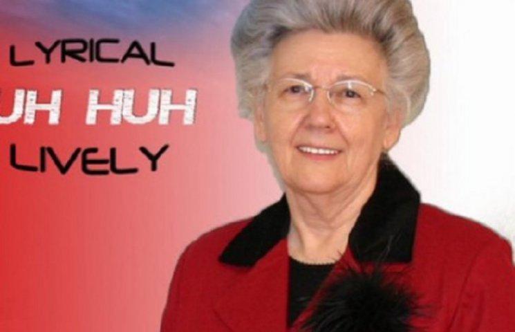74-річна реперка підірвала мережу піснями про Ісуса Христа