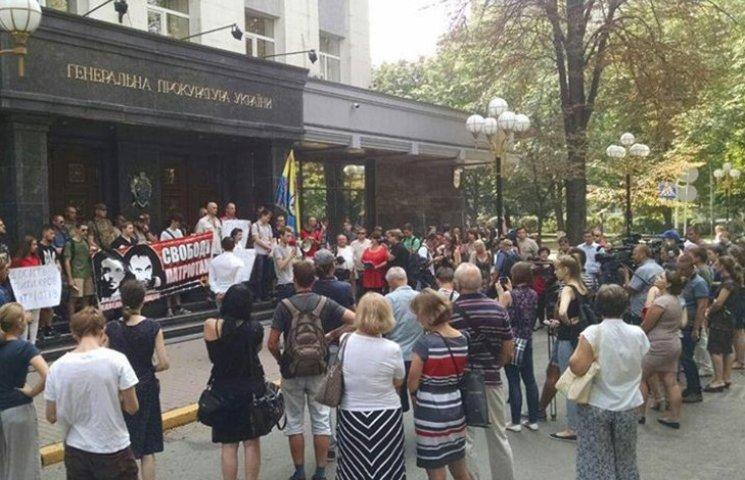 В Киеве пикетируют Луценко