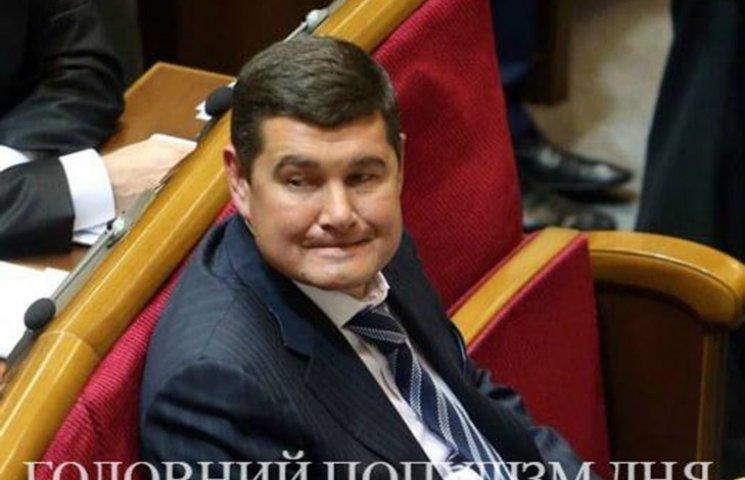 Главный популист дня: Онищенко плачется, что нищенствует в Лондоне