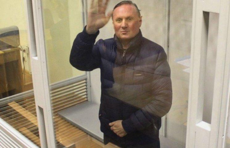 ГПУ затримала Єфремова за підозрою в сепаратизмі