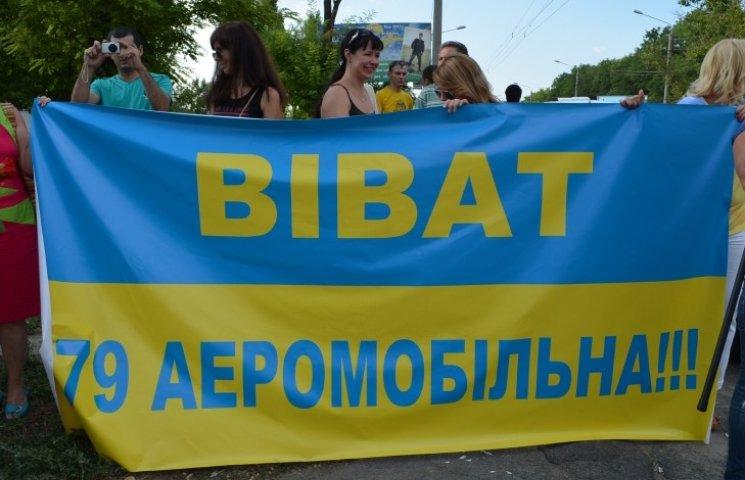 У Миколаєві в День ВДВ влаштують військове шоу