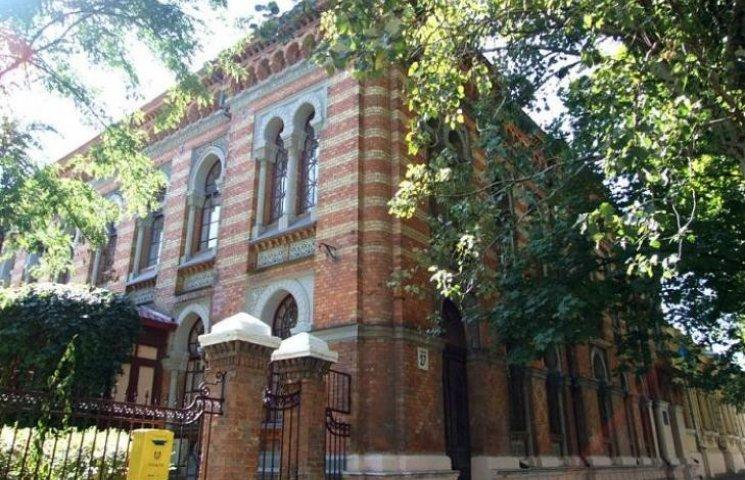 Миколаївська водолікарня лікаря Кенігсберга відсвяткувала 115-річчя