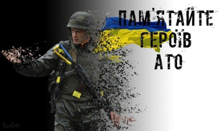 НаДонбассе всамом начале года погибли 120 военных— Климпуш-Цинцадзе
