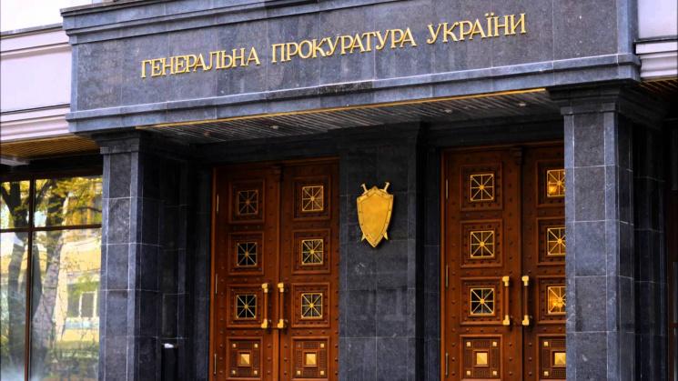 Приватбанк планує здати воренду «Буковель»