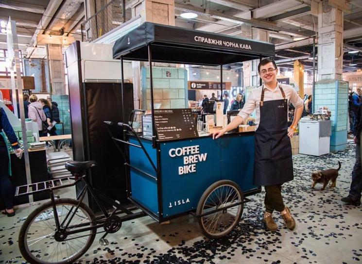Крути педалі: Як започаткувати смачний бізнес, маючи дуже мало грошей