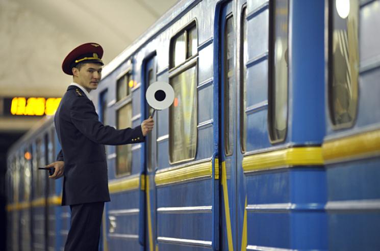 ВКиеве увеличивают стоимость проезда вгородском транспорте