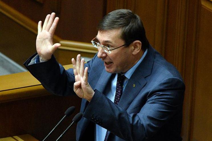 Охота на неприкасаемых. Какие депутаты спасаются от Луценко