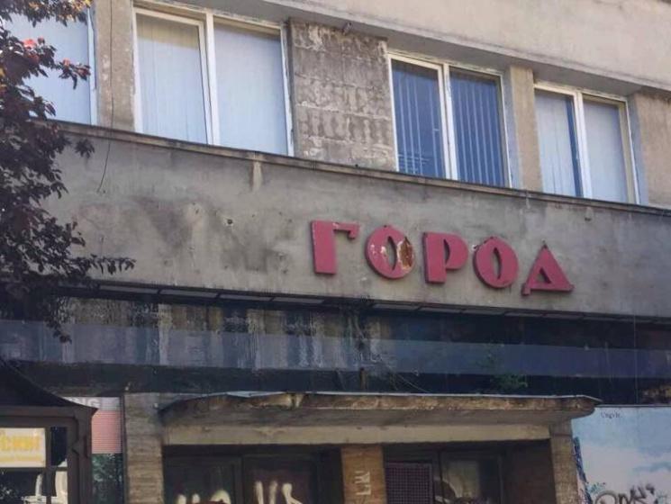 Як історичний центр Ужгорода опирається нищенню свого обличчя