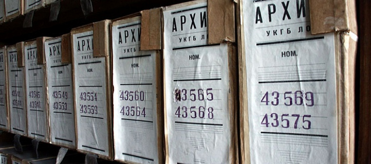 Архіви КДБ: Хто поширював антирадянські листівки на Мелітопольщині