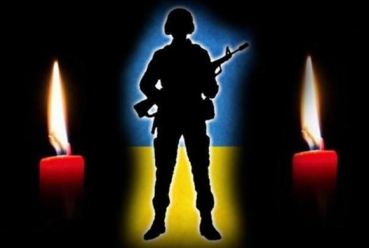 У дніпровській лікарні від страшних ран помер вінницький Герой